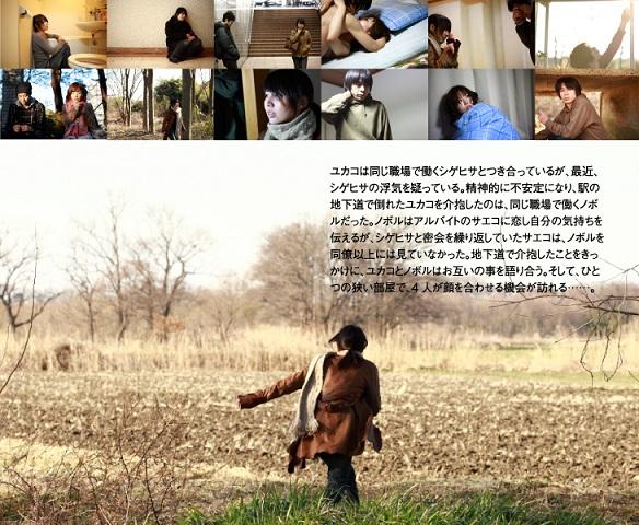 Prostitutes in Fuyu